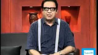 Dunya TV-HASB-E-HAAL-12-11-2010-2