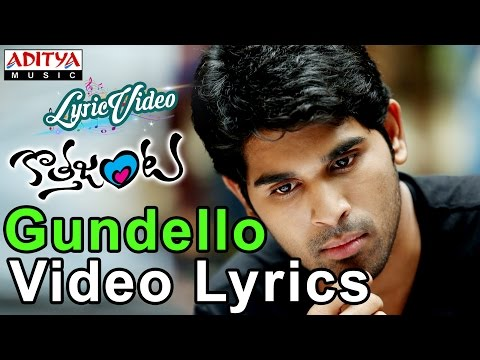 Gundello Video Song With Lyrics II Kotha Janta Songs II Allu Sirish, Regina Cassandra