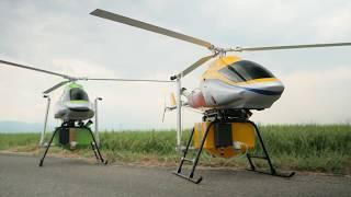 ドローン 農薬散布ヘリ RIZE YS-01