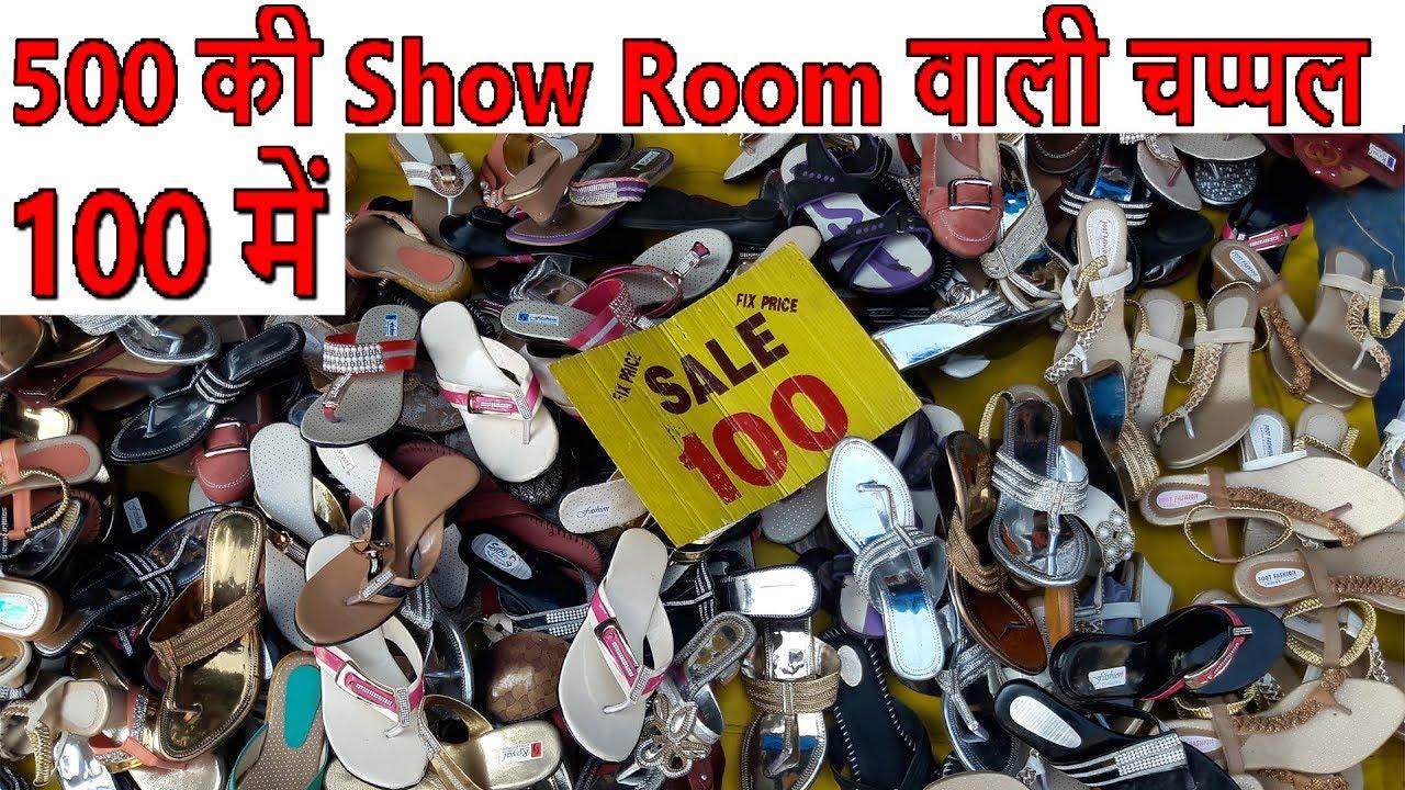 b9fe8aedbaa68f Chappal market