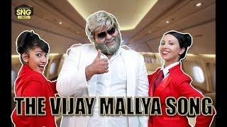Karza Hai Karza: Funny Vijay Mallya Song Parda Hai Parda Parody