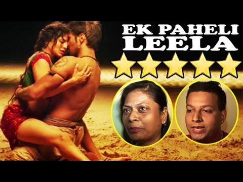 www.ek paheli leela full movie download