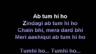 Tum hi ho karaoke with lyrics