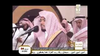 Yasser Al-Dosari - Surah Al-Kahf
