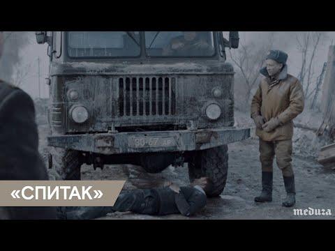 Фрагмент фильма «Спитак»