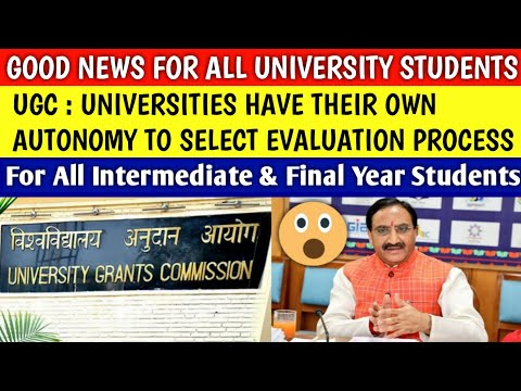 GOOD NEWS FOR ALL UNIVERSITY STUDENTS🔥| ugc news today | ugc latest news |all india university exam