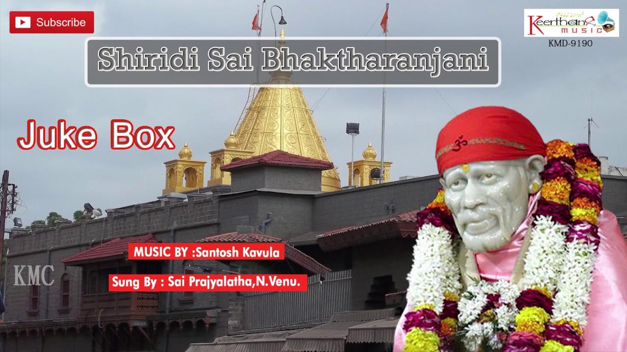 shiridi sai bhaktharanjani sree shiridi sai bakthi songs on