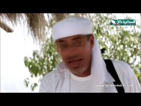 كواليس رمضان - همي همك 8 الجزء الثاني