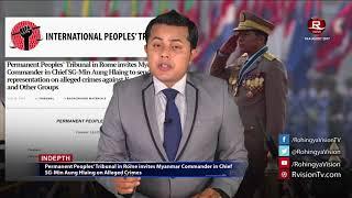 Rohingya Daily News 19 August 2017