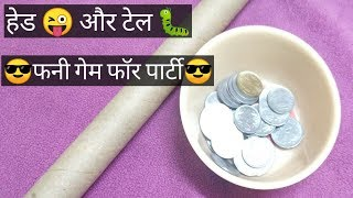 Funny game for Kitty party । One minute games । Latest game for Kitty party