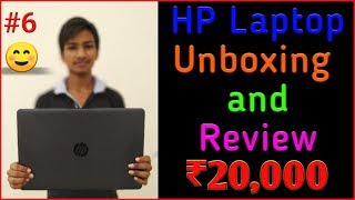 HP Laptop(15q-bu005TU)Unboxing and review in telugu(Best Laptop under 20000)