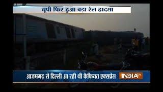 Aaj Ki Pehli Khabar   23rd August, 2017 - India TV