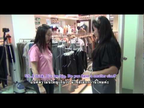 บทสนทนาการซื้อเสื้อผ้า