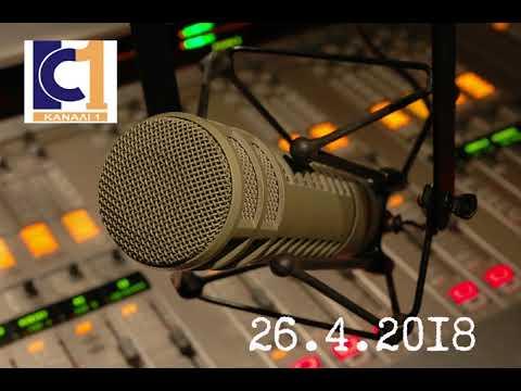 26.4.2018 - Συνέντευξη της Ν.Βαλαβάνη  στο ρ/φ Κανάλι 1 της Καλαμάτας για τον αγώνα για μια πραγματική απεμπλοκή από το μνημονιακό καθεστώς