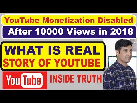 How to Enable Monetization after 10000 Views on YouTube in 2018