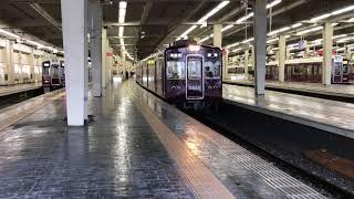 阪急 京都線 普通 高槻市行き