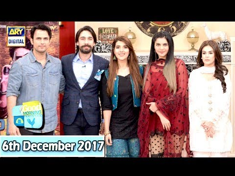 Good Morning Pakistan - Parchi Move Cast - 6th December 2017 - ARY Digital Show