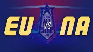 EU VS NA ALL STARS 2018!