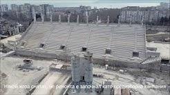 Стадион Юрий Гагарин Варна, какво се случва
