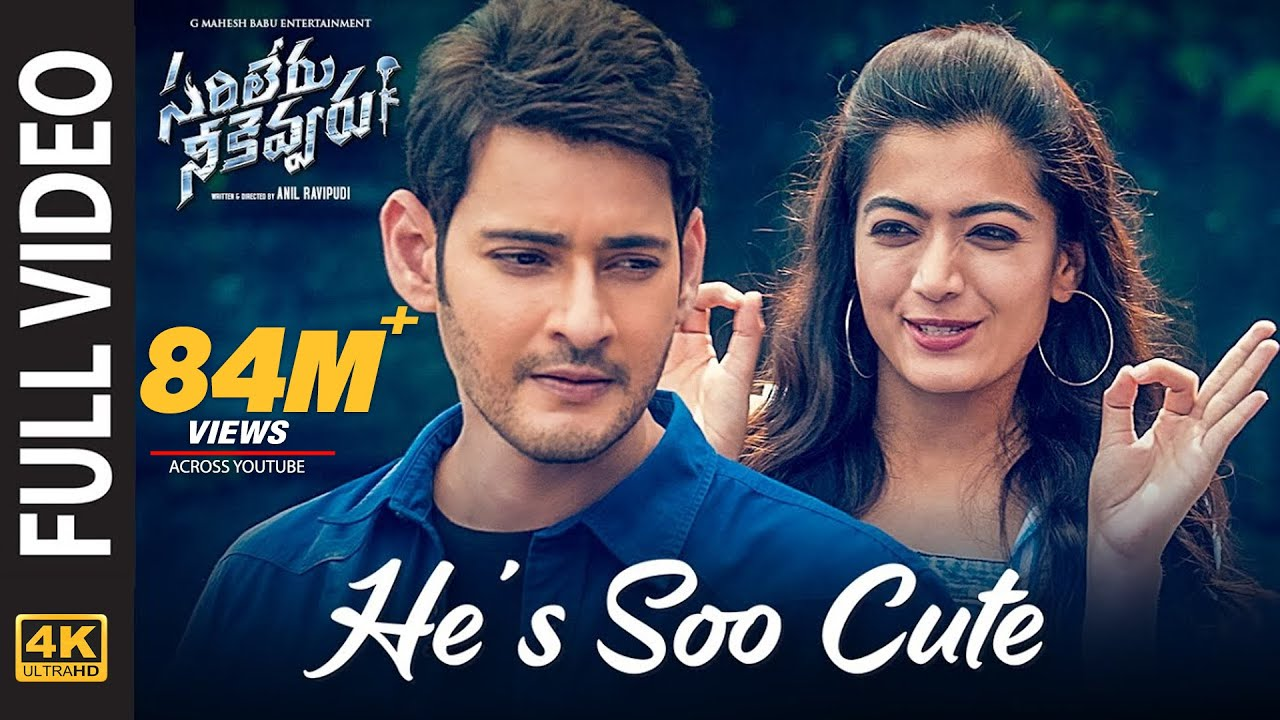 Sarileru Neekevvaru Video Songs | He's Soo Cute Full Video Song [4K] | Mahesh Babu, Rashmika |