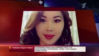 Главные новости. Выпуск от 05.09.2017