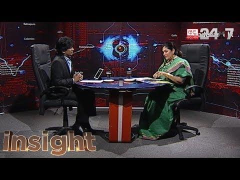 INSIGHT Episode 58 - Rosy Senanayake