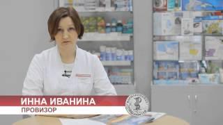 Фармакопейка. Почему дешево(, 2014-01-06T11:41:40.000Z)