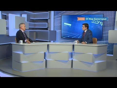 Евгений Савченко об основных событиях ноября