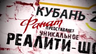 Реалити-шоу Бои Белых Воротничков
