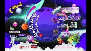 ملزمة الكيمياء للصف الثالث متوسط ( كواكب الكيمياء) الاستاذ دانيار الجاف