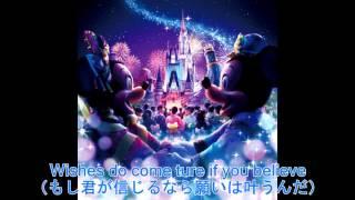 (歌詞和訳付)TDS 東京ディズニーシー 七夕グリーティング