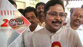 06-10-2018 Short News – Puthiya Thalaimurai tv News