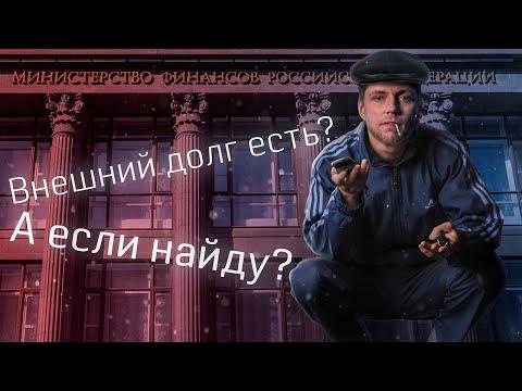 Внешний долг, о котором молчат. Олег Комолов // Простые числа / #ОставайсяДома и учи матчасть #сНами