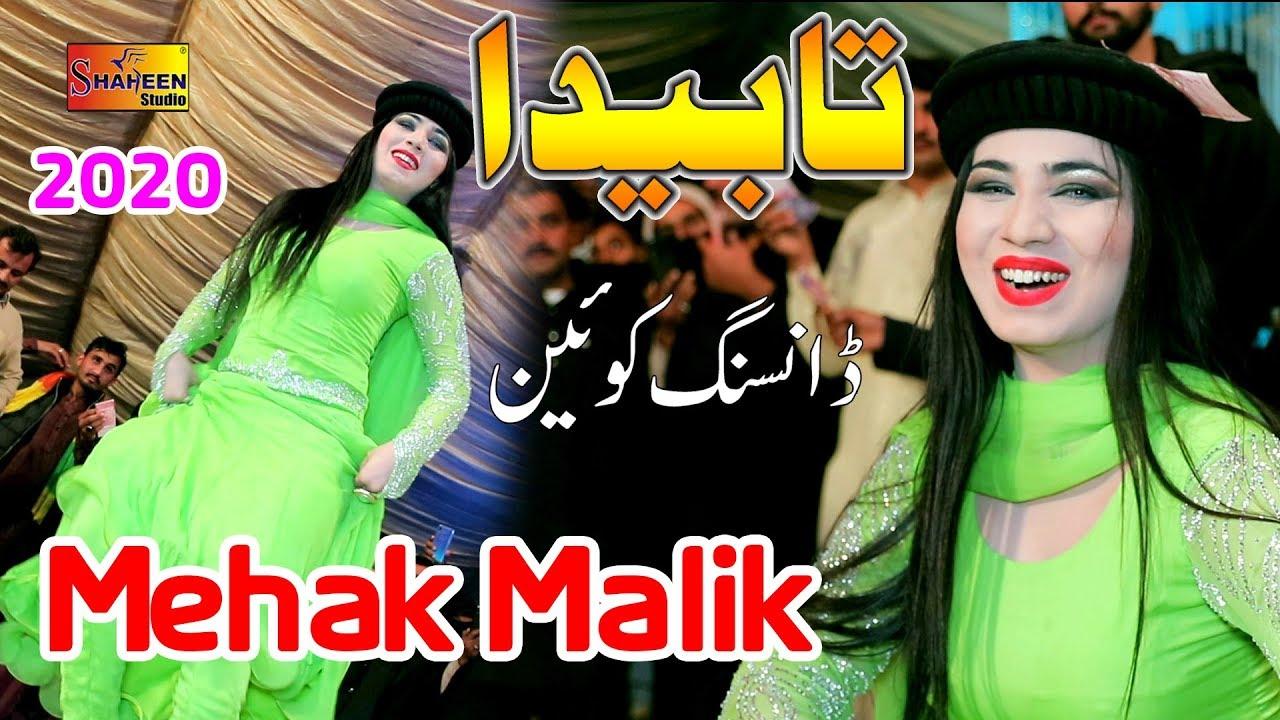 Mehak Malik   Assi Tabedaar   Aoun Abbas   Latest Dance 2020   Shaheen Studio