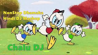 NonStop Hindi DJ Remix Mashup | 2017 OCTOBRE Speed DJ Remix | Chalu Dj