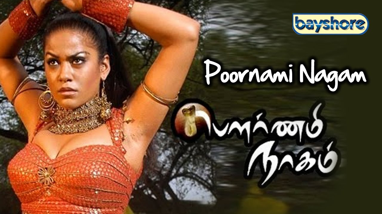 pournami nagam video songs