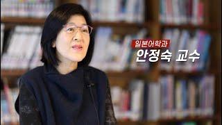 [글로벌비즈니스대학] 일본어학과