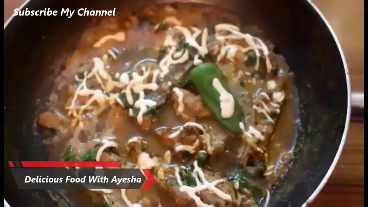 Chicken white karachi chicken karachi restaurant style in urdu chicken white karachi chicken karachi restaurant style in urdu recipe delicious food with ayesha forumfinder Image collections