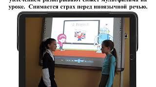 Компьютер. Образование. Интернет-2018. Дистанционное обучение английскому языку
