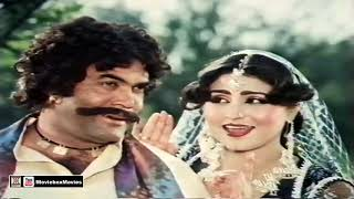 GALLAN GURIYAN KARANGI TERE NAAL (Super Hit) - NOOR JEHAN - PAKISTANI FILM GERNAIL SINGH