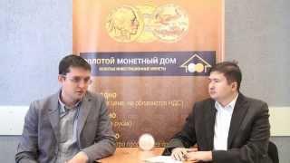 Фонд Золота(, 2015-11-10T07:40:33.000Z)