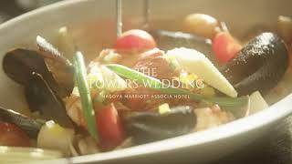 THE TOWERS WEDDING | Nagoya Marriott Associa Hotel