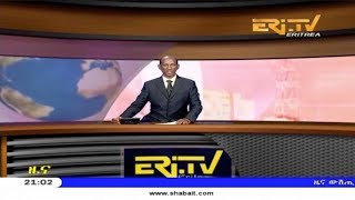 ERi-TV, #Eritrea - Tigrinya News for November 10, 2018