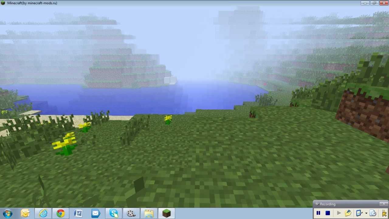 как сделать скриншот в minecraft - YouTube