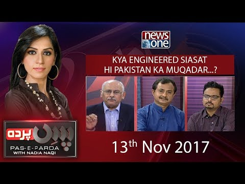 Pas E Parda | 13 November 2017 | NewsOne Pk