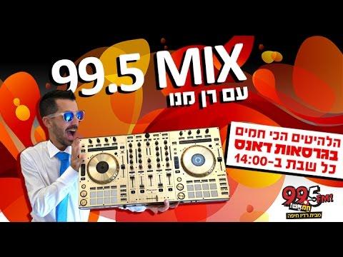 Mix 99.5 - Dj Ran Mano - 25.06.16