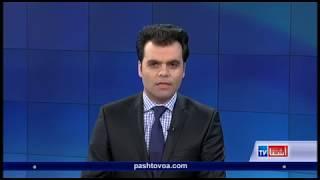 Pashto Ashna TV Show (January 9, 2017)