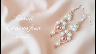 #МК - Серьги из бусин и бисера | #Tutorial - Earrings of seed beads and beads
