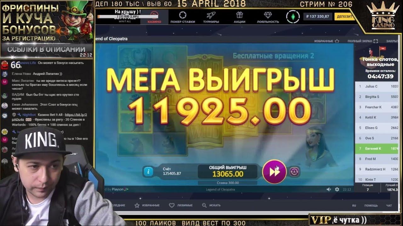 что делать если казино не выплачивает выигрыш