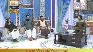 Sehri Transmission 13th Ramadan 2014( Taqdeer Aur Tadbeer)With Tasleem Sabri At Qtv.By Visaal